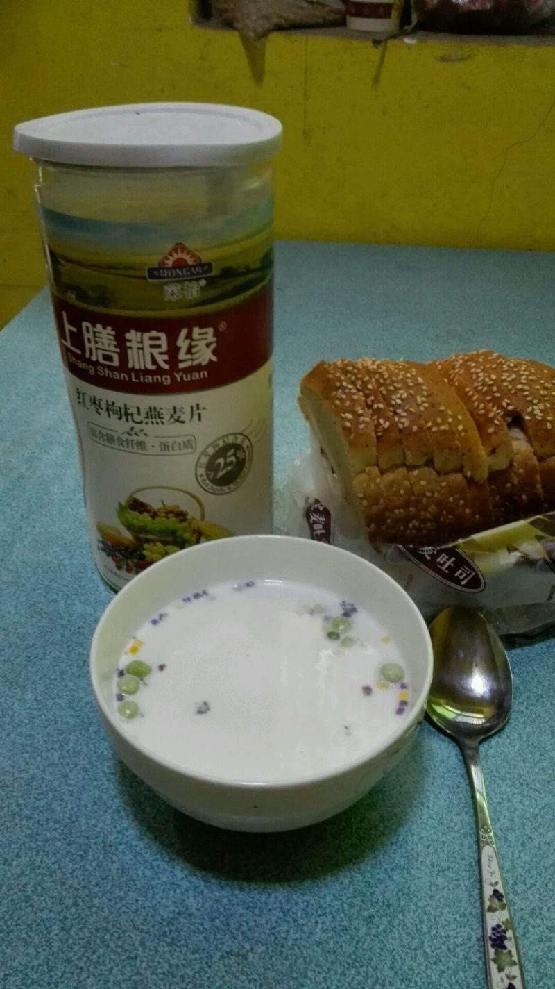 燕麦片牛奶的做法_牛奶燕麦片的做法