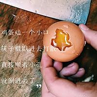西红柿鸡蛋面的做法图解5