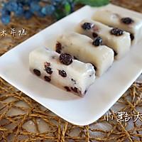 #果瑞氏#蓝莓奶香糯米年糕的做法图解8