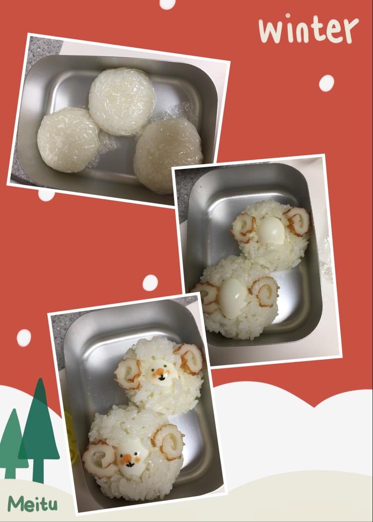 小羊便当的做法步骤 5. 小西红柿和牛油果可以直接放.