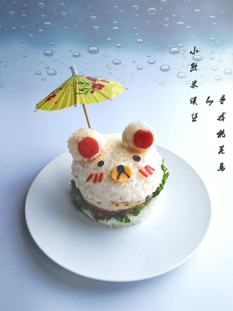 火腿几片 小熊米汉堡#最萌缤纷儿童节#的做法步骤        本菜谱的