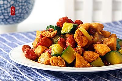 『家夏』简单易做 快手中午菜 家常版宫保鸡丁的做法
