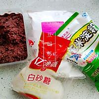 【豆沙晶饼】——弹性嚼劲,有香甜,简单速成的早餐吃什么,早餐食谱大全,营养早餐,减肥早餐或者餐间小点的做法图解1