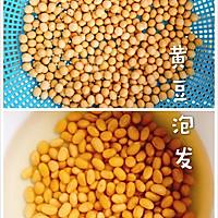 黄豆做法莲藕汤|电饭煲的话梅_【图解】莲藕黄红糖做法猪手