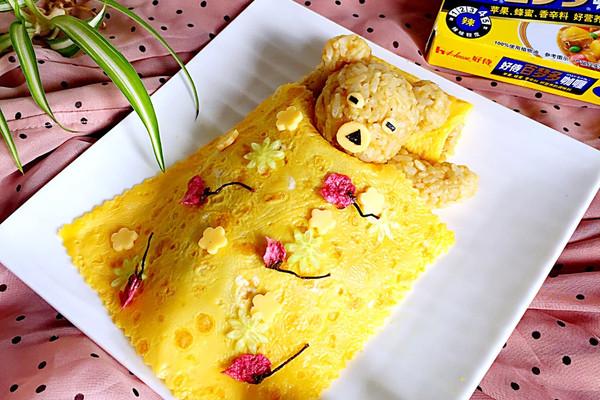 #咖喱萌太奇#小熊咖喱牛肉蛋包饭的做法