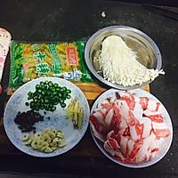 肥牛版酸汤做法的简易_【图解】简易版酸汤肥吃玉米面糊糊不减肥不减肥图片