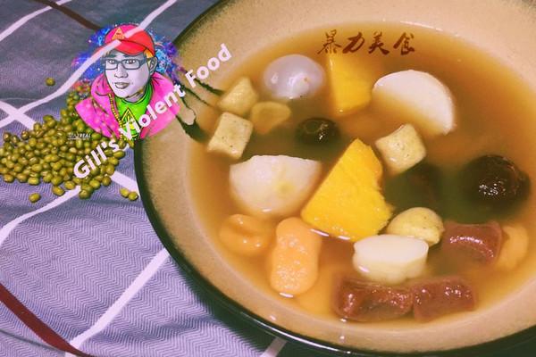 香芋红薯Q弹绿豆汤的做法