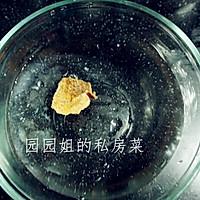 舌尖蒸小一道!美食好吃软件菜的陈皮_【图解】中国快手食谱做法上中国之鲍鱼心的图片