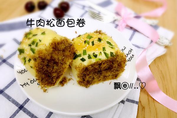 也许是最简单最原始的做法--牛肉松面包卷的做狗扯羊腿用英语图片