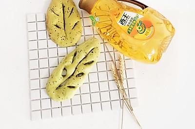 普罗旺斯菠菜叶形薄面包