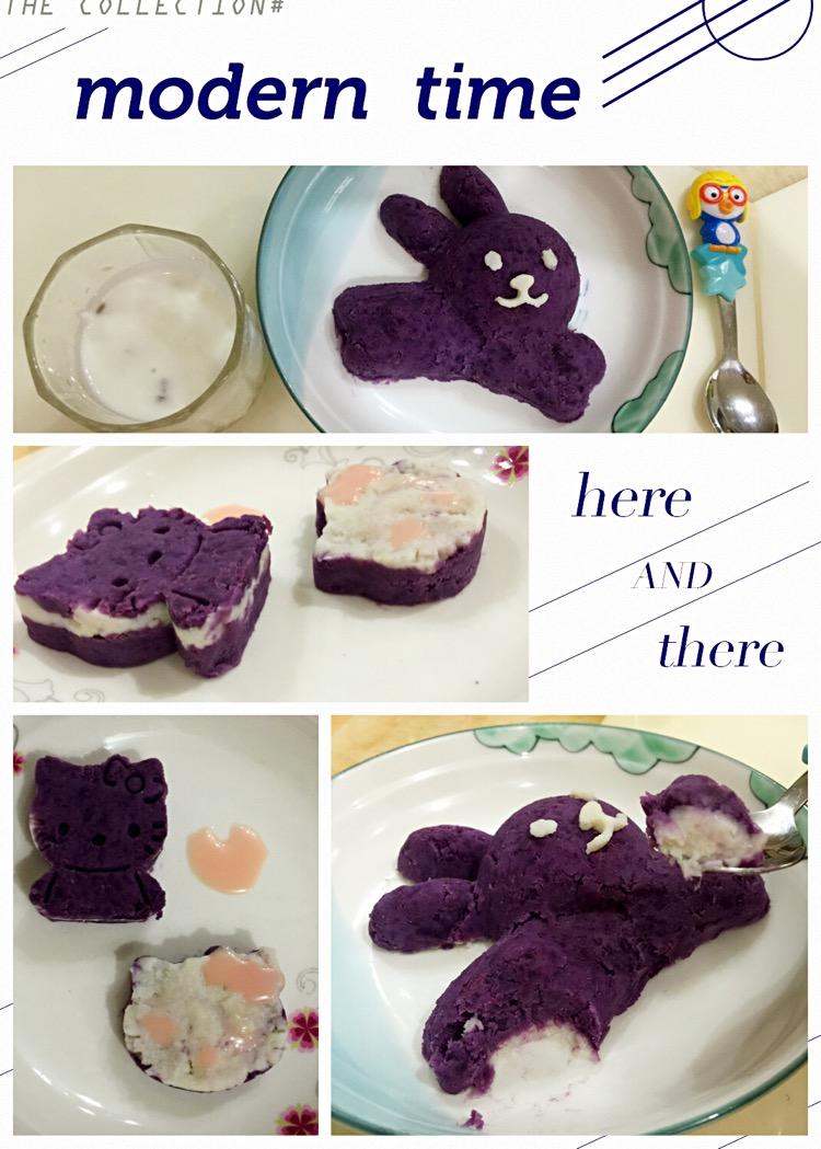 紫薯山药泥 宝宝食谱的做法图解2