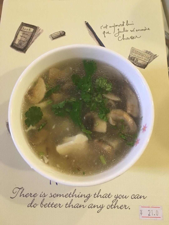 做法菜谱肉糜汤的做法图解8粉条家常菜蘑菇豆腐东北图片