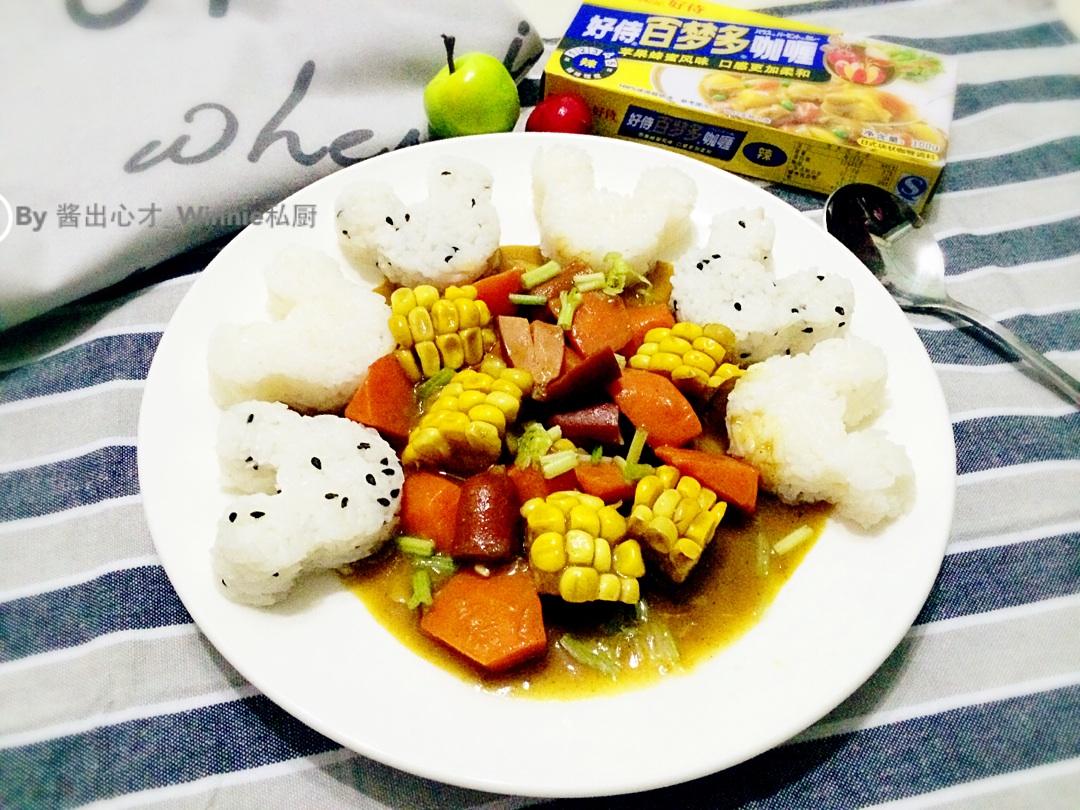 【可爱米奇咖喱饭】简单版#咖喱萌太奇