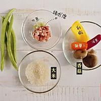 肉沫四季豆杂蔬蒸软饭★宝宝版的做法_【图解
