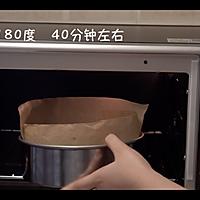 (视频菜谱)无花果 咖啡磅蛋糕的做法图解11
