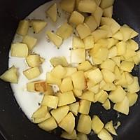 苹果派的做法图解6