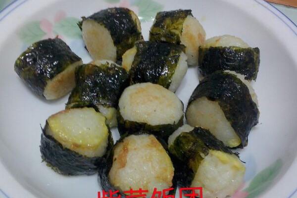 紫菜饭团的做法_【图解】紫菜饭团怎么做如何做好吃