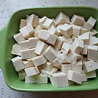 虾干蒸豆腐#我要上首页清爽家常菜#的做法图解5