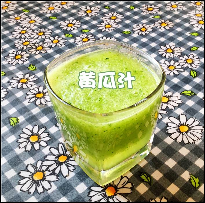 14. 清爽黃瓜汁,只用黃瓜和水榨汁即可,不過我還放 ...