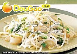 银芽炒虾仁的做法