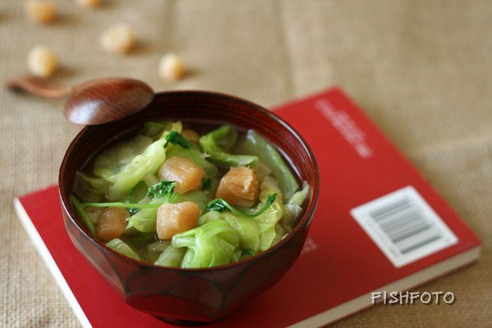 干贝圆白菜的做法_【图解】干贝圆白菜怎么做如何做