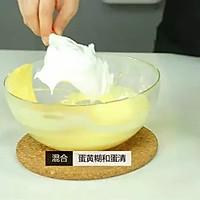 淡奶油小蛋糕#豆果5周年#的做法图解11