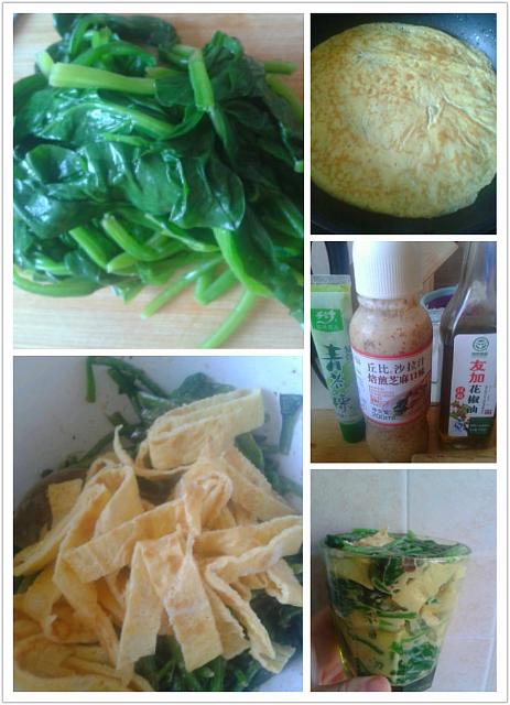 菠菜蛋丝塔的做法_【图解】菠菜蛋丝塔怎么做如何做