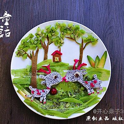 创意水果拼盘——童话图片