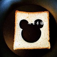 萌萌的小熊吐司片#百吉福芝士力量#的做法图解5