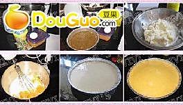 南瓜cheese cake的做法