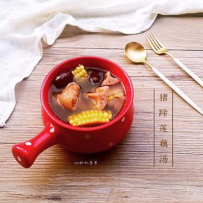 猪蹄莲藕汤#宴客拿手菜#