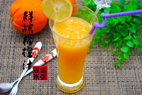 白砂糖10-20g 纯净水100g 新鲜柠檬1片 鲜榨柳橙汁的做法步骤 分类