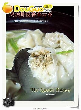 鸡汤虾皮香菜云吞的做法