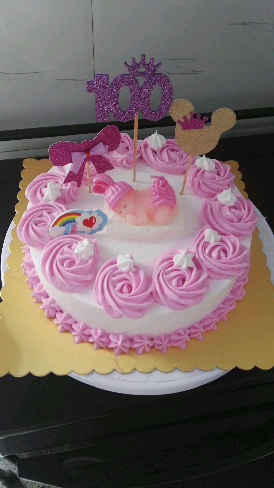 可爱萌宝宝生日蛋糕的做法
