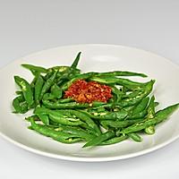 小炒农家肉#蒸箱微波炉菜谱#的菜谱_【图解】美的西门子5L2W做法图片