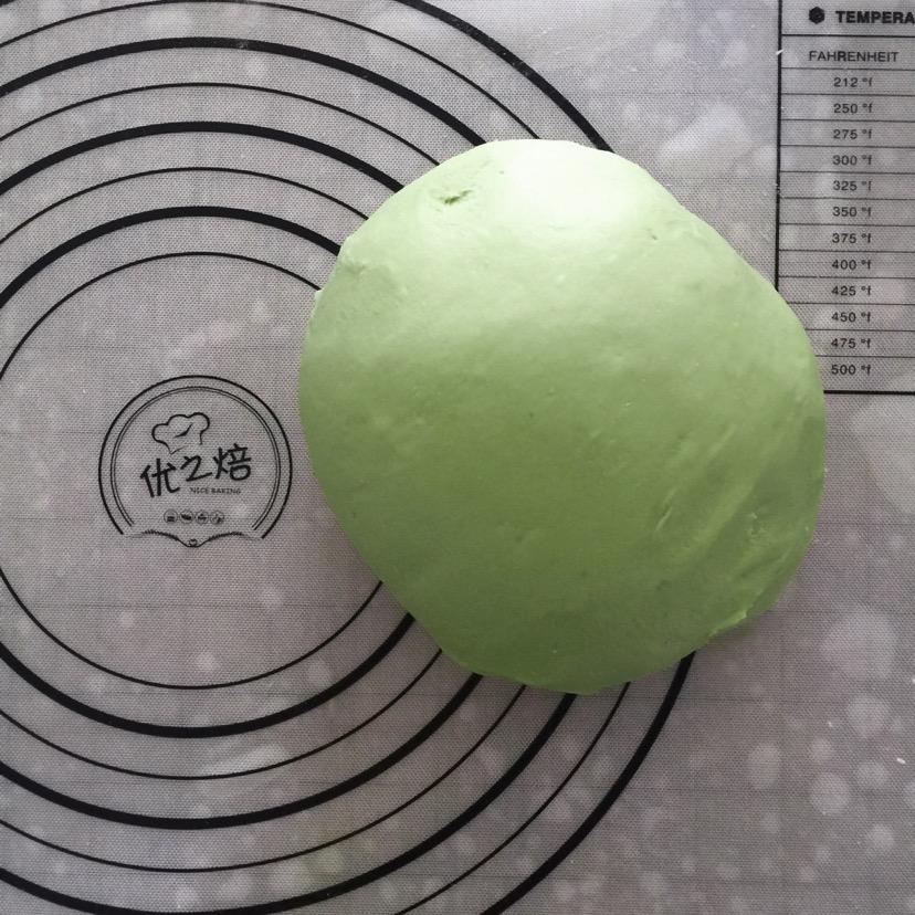 豌豆荚蔬菜包的做法图解1