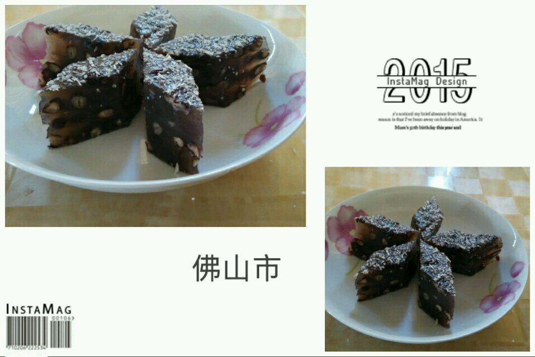 红豆马蹄糕的做法_【图解】红豆马蹄糕怎么做如何做