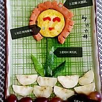 爱心早餐-花儿与公主的做法图解2