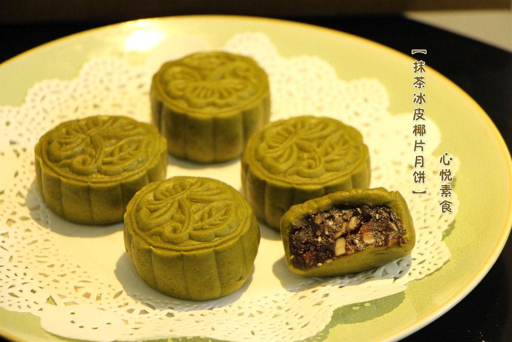 抹茶冰皮椰片月饼的做法_【图解】抹茶冰皮椰片月饼做