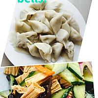 家常芹菜肉水饺的做法图解7