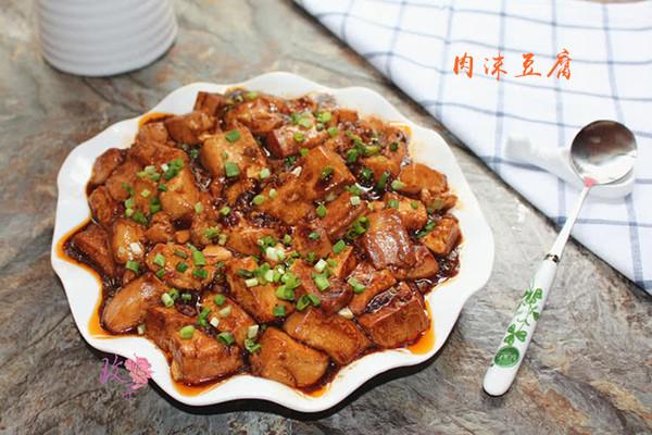 香菇肉沫炖菜谱做法面的五花肉大全焖豆腐教程香菇图片