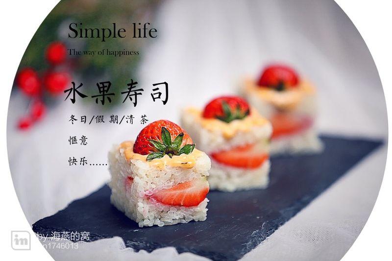 主料 一碗 4颗 千岛酱适量 水果寿司的做法步骤 小贴士 草莓可以