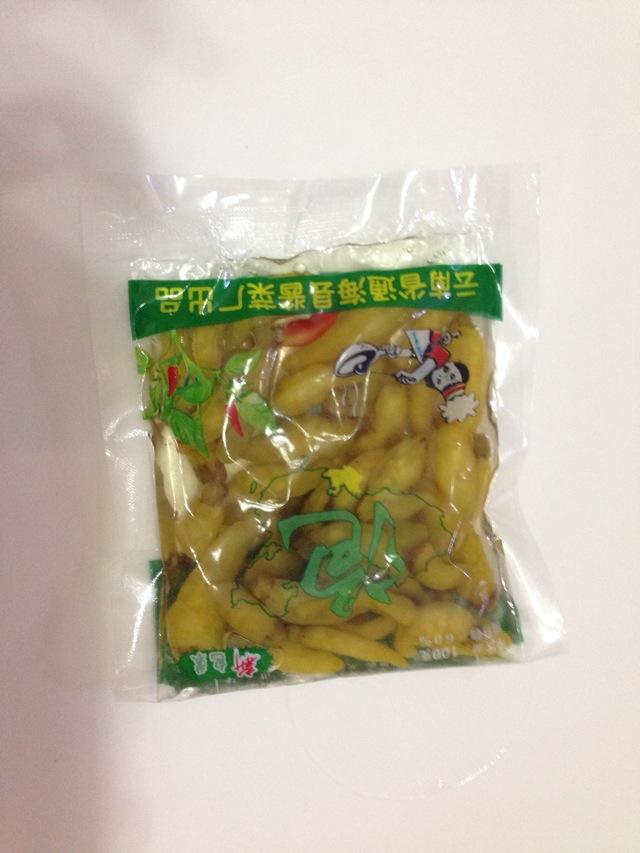 怎样制作泡椒猪皮_泡椒猪皮的做法_【图解】泡椒猪皮怎么做如何做好吃_泡椒猪皮