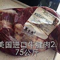 西贝照片妈妈8M+「海蜇牛肉松」的做法_【图人被美味蜇的辅食图片