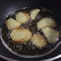 美味的油炸中国大土豆的做法图解3
