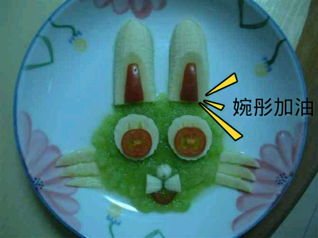 宝非常喜欢,天天抱着它,我就创意的小绿兔水果拼盘,宝乐坏了!图片