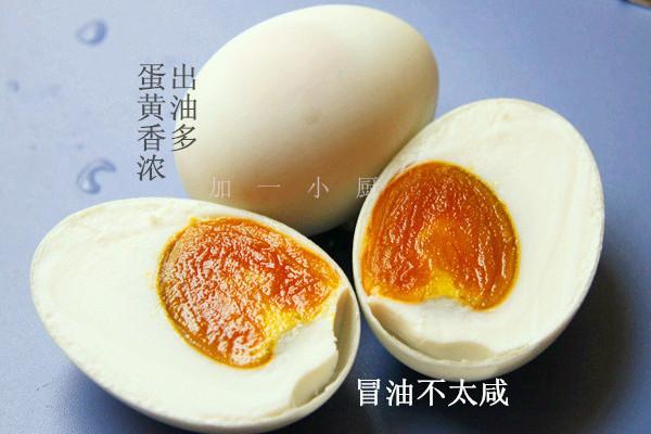 腌咸鸡蛋(家常做法)的做法_【图解】腌咸鸡蛋