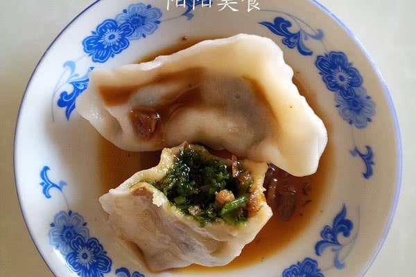 肉馅猪茴香水饺种为什么金针菇烂了图片