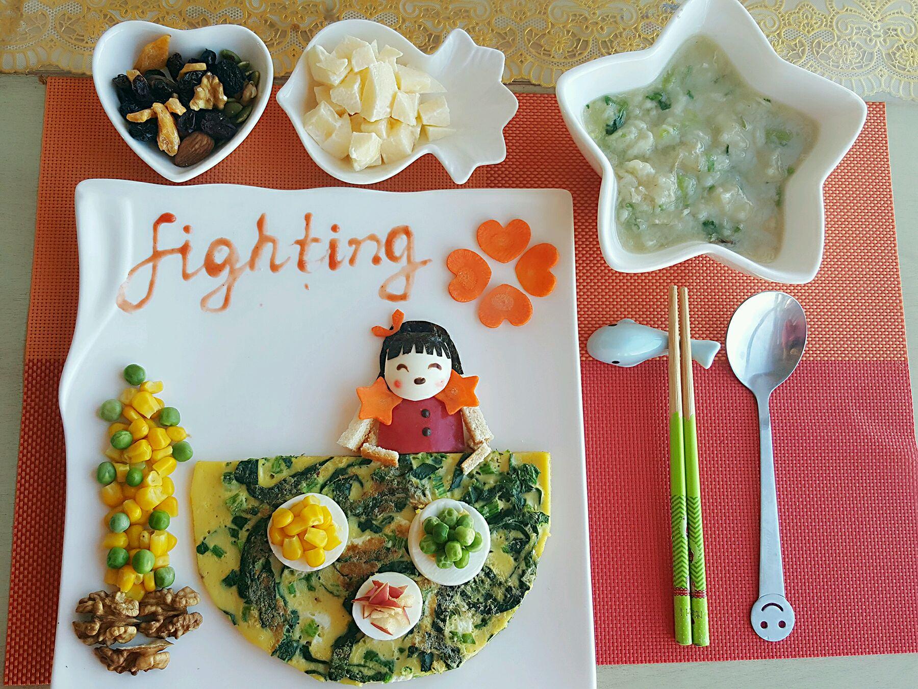 儿童国画胡萝卜步骤图片
