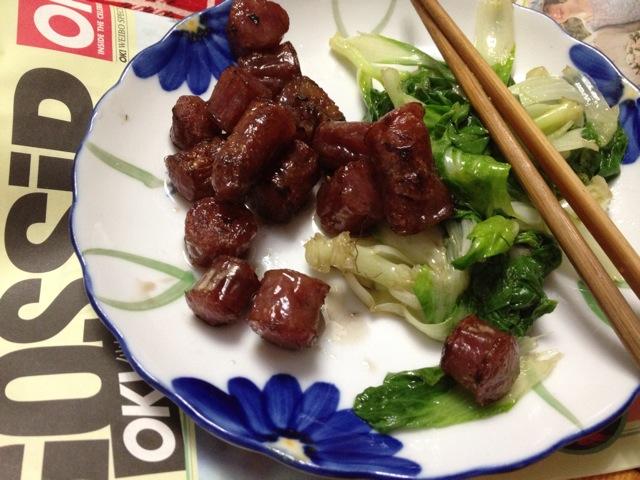 主料 腊肠 青菜 第一次做菜~的做法步骤图片